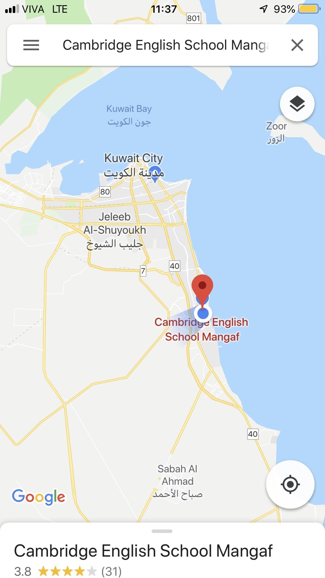 ICT Teacher, Kuwait - Tes Jobs